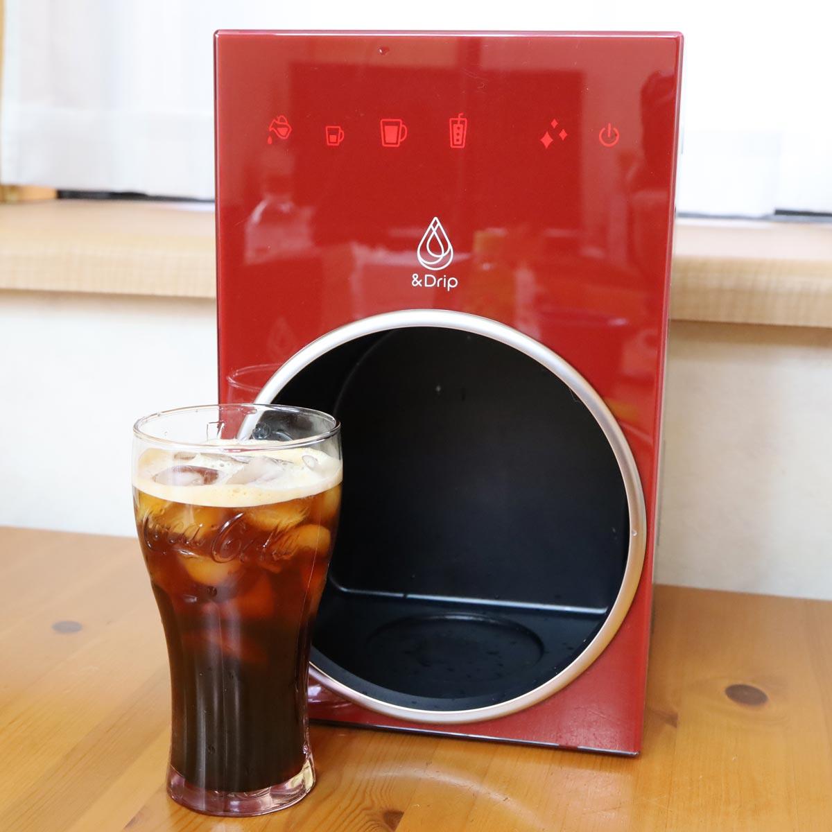 アイスも激ウマです! コカ・コーラのおしゃれコーヒーメーカー「&Drip」