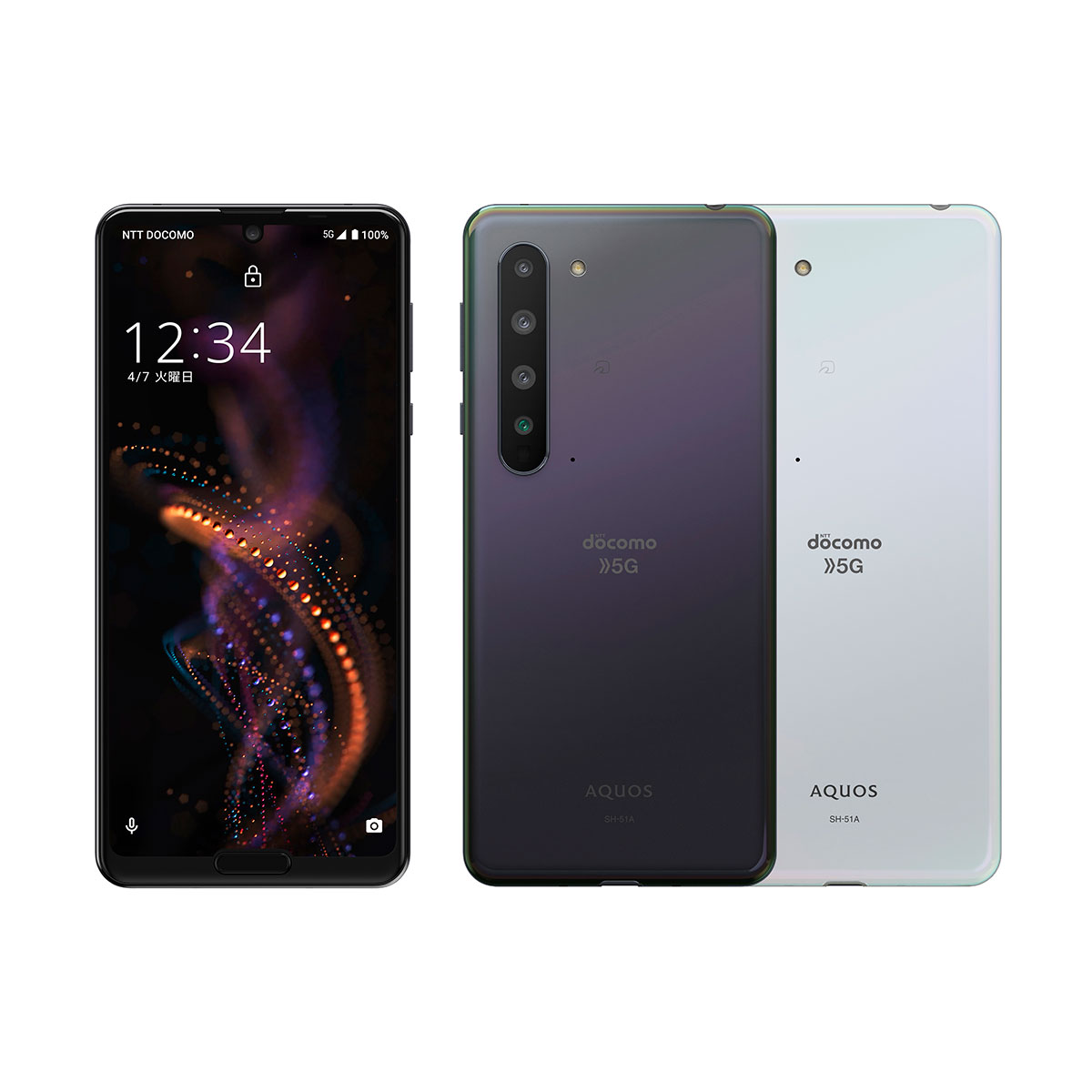 【今週発売の注目製品】5G対応スマートフォン「AQUOS R5G」「Galaxy S20 5G」が登場