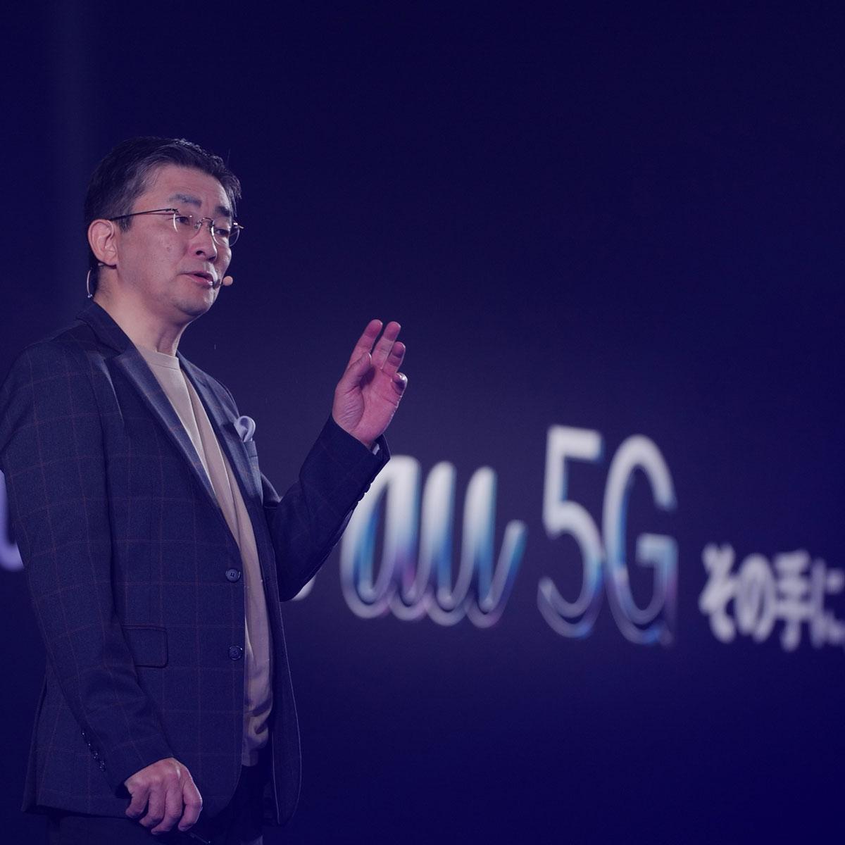「au 5G」は3月26日開始。2年間は4Gと同額の5G向け料金4プランを発表