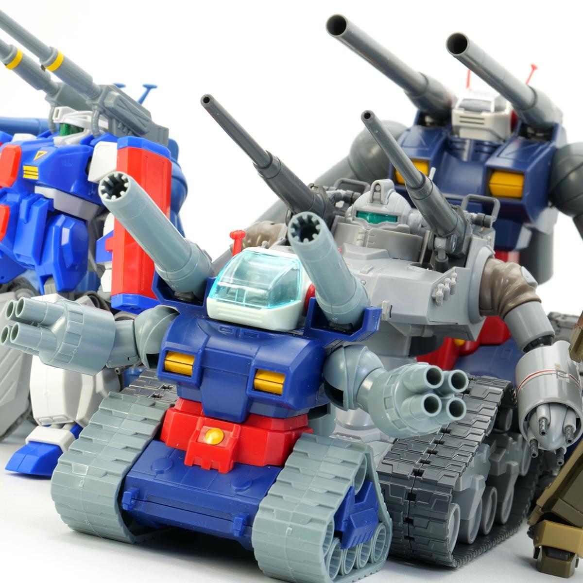 """「ガンタンク」のガンプラを徹底比較! """"戦車風""""モビルスーツの進化を辿る"""