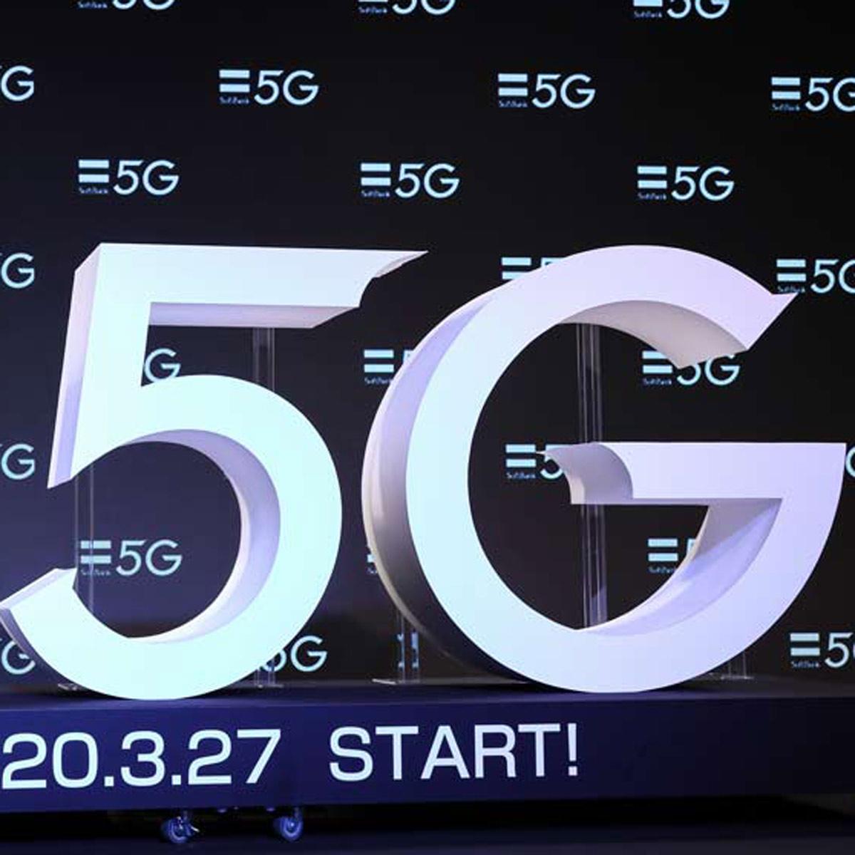 【動画】5Gはどれほど速い!? 5Gスピードテスト(ソフトバンク編)