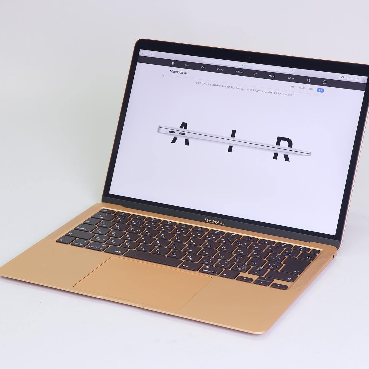 これは人気になるでしょう! 新型「MacBook Air」は使いやすくて速くて安い