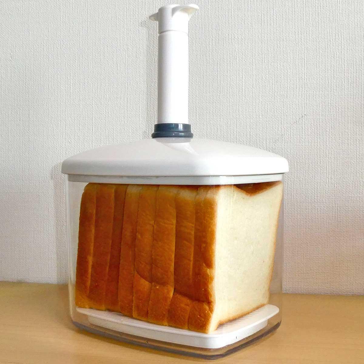 食パンがずっとおいしい♪ 「真空パンケース」で驚くほど食材長持ち!