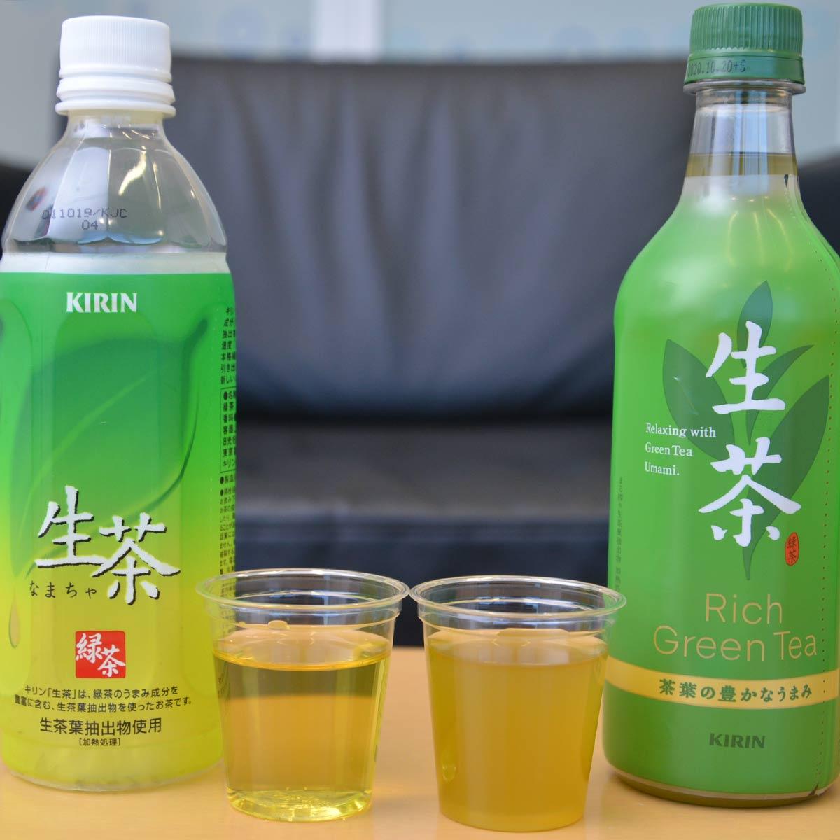 同じ「キリン 生茶」だなんてウソだ!? 20年前の初代と最新版を飲み比べてみた
