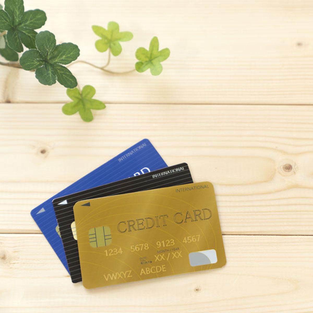 2020年春、新登場のカード4選! 初年度3%還元「LINE Payクレジットカード」などを解説