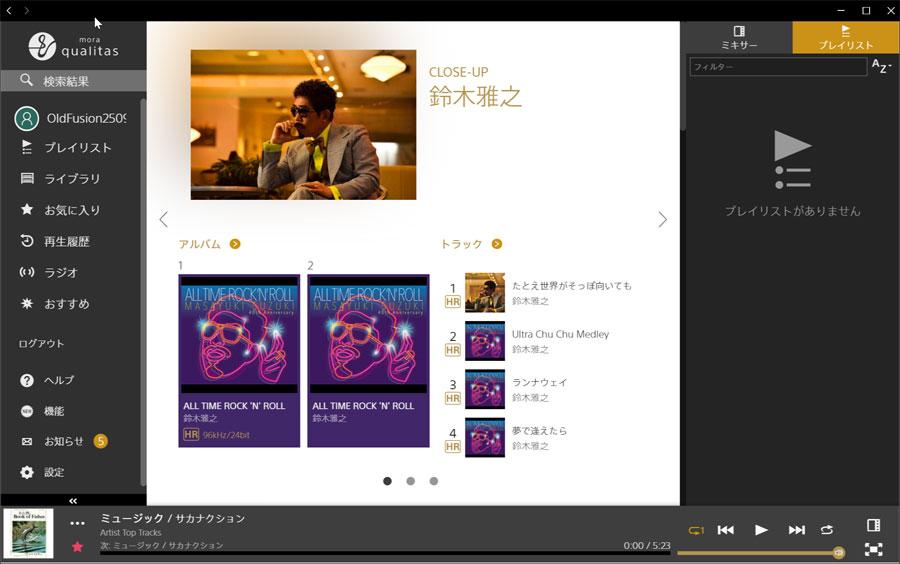 ミュージック hd amazon Amazon Music