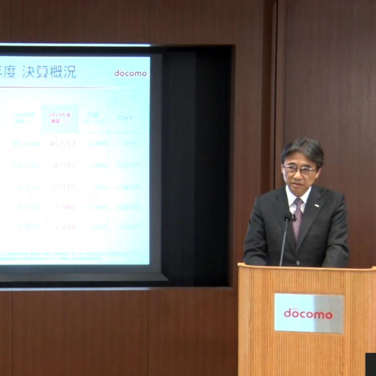NTTドコモが新型コロナウイルスの影響を発表。5Gが遅れる可能性も
