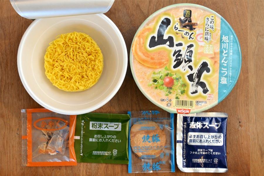 カップ 麺 山頭火 【068軒目】山頭火(カップ麺): ラーメン大好き小○さん