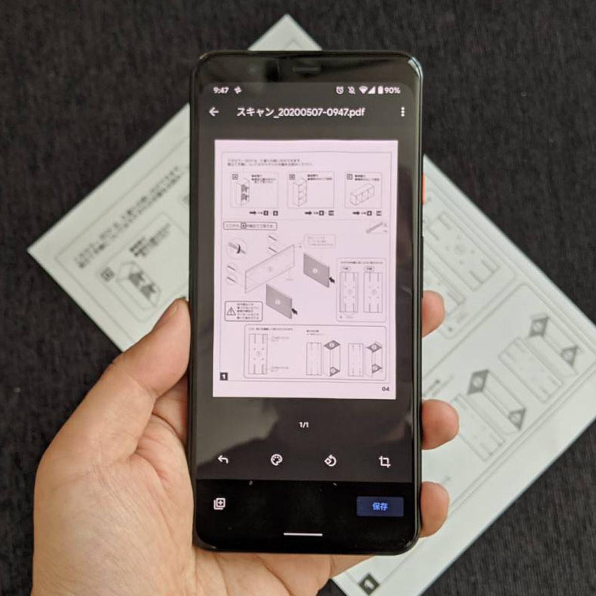 Androidスマホだけで書類を簡単にPDF化する方法