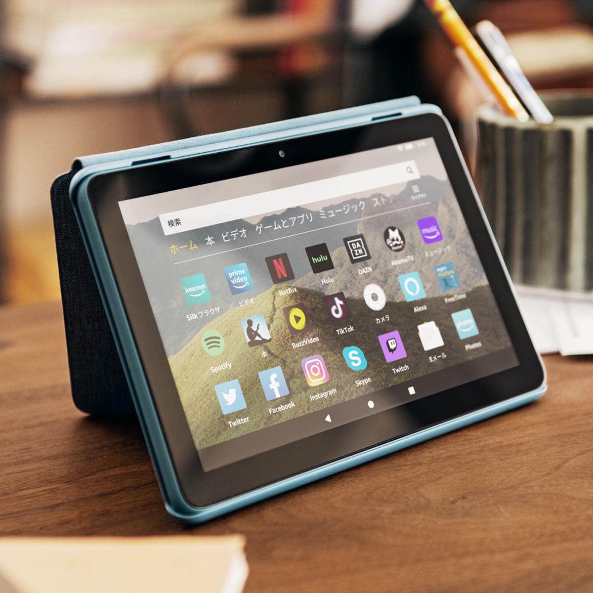 Amazon Fire HD 8 2020年モデル発表! CPU/メモリー/ストレージ/液晶のすべてがパワーアップ