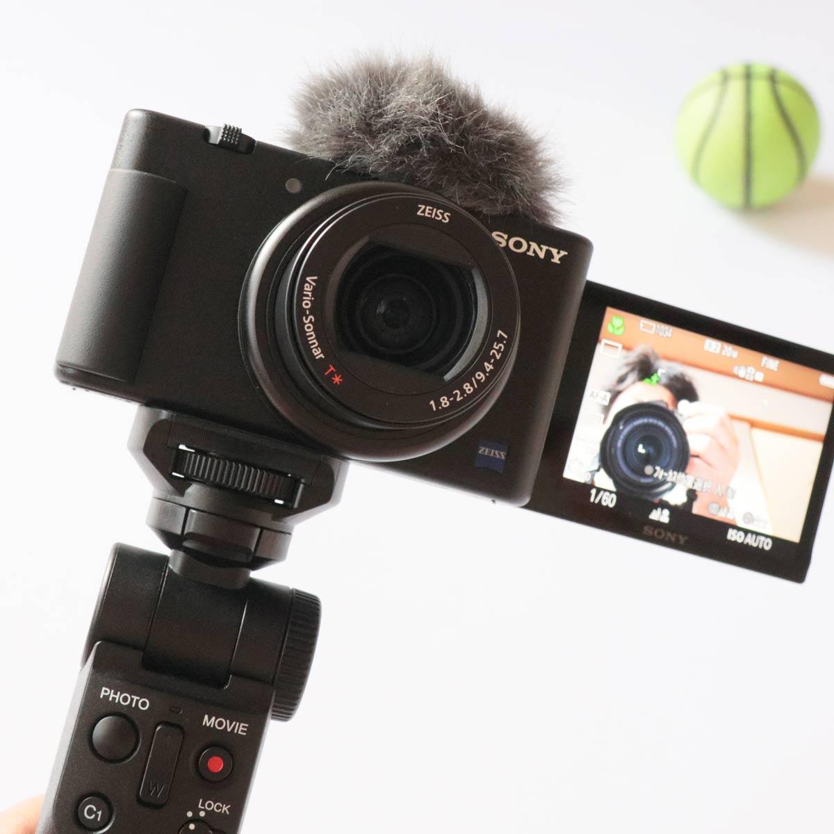 ソニーからVlogデジカメ「VLOGCAM ZV-1」登場! 自分撮りしやすいバリアングル液晶採用