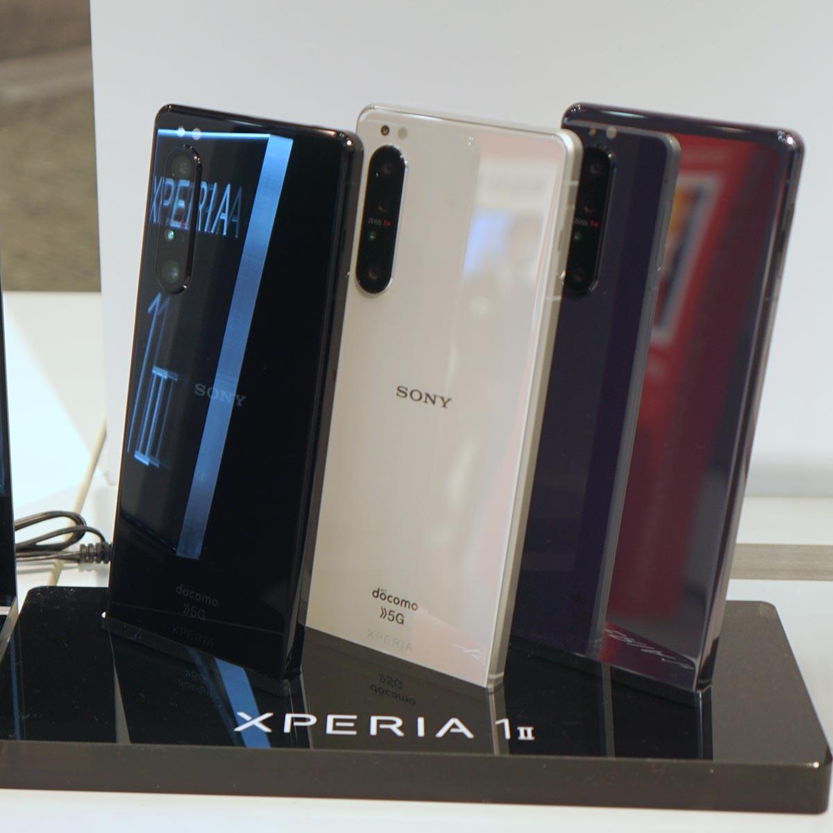 ドコモ版「Xperia 1 II」「Galaxy S20+ 5G」を6月18日に発売!