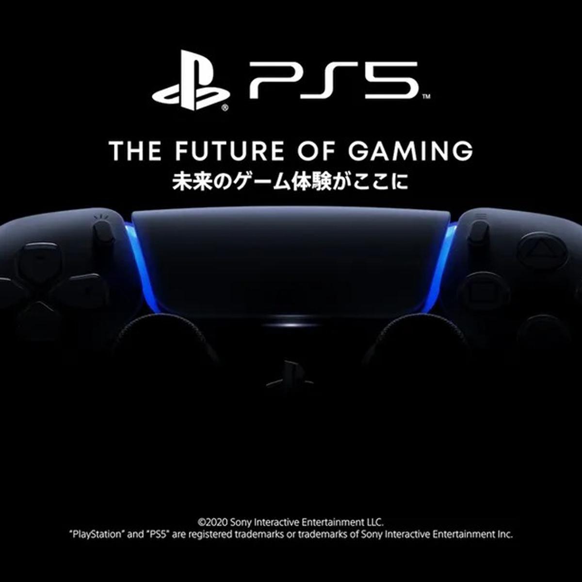 ソニーがPS5の発表会を開催へ。ついにゲームタイトルが初お披露目