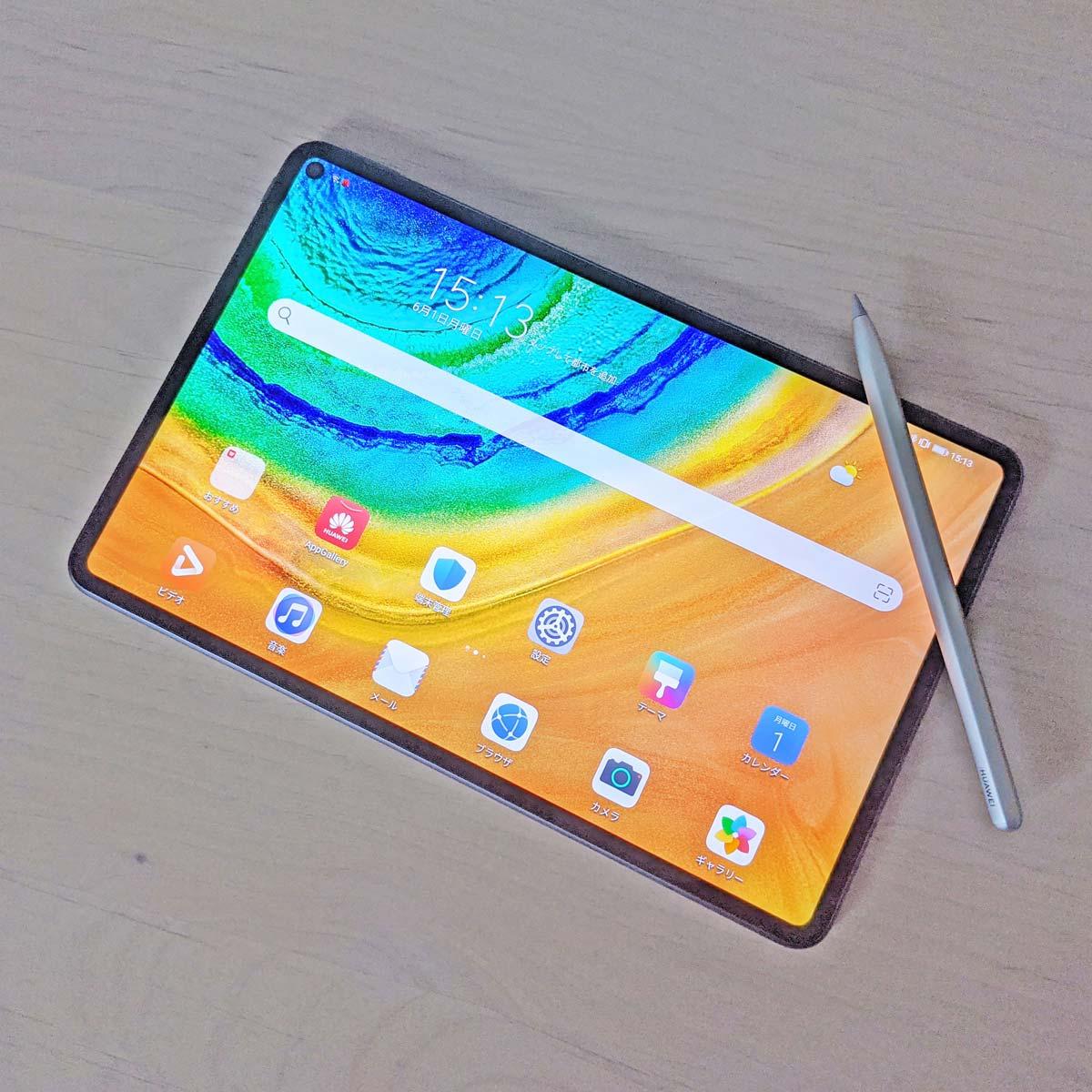 10.8インチのAndroidタブレット。鬼コスパのファーウェイ「MatePad Pro」レビュー