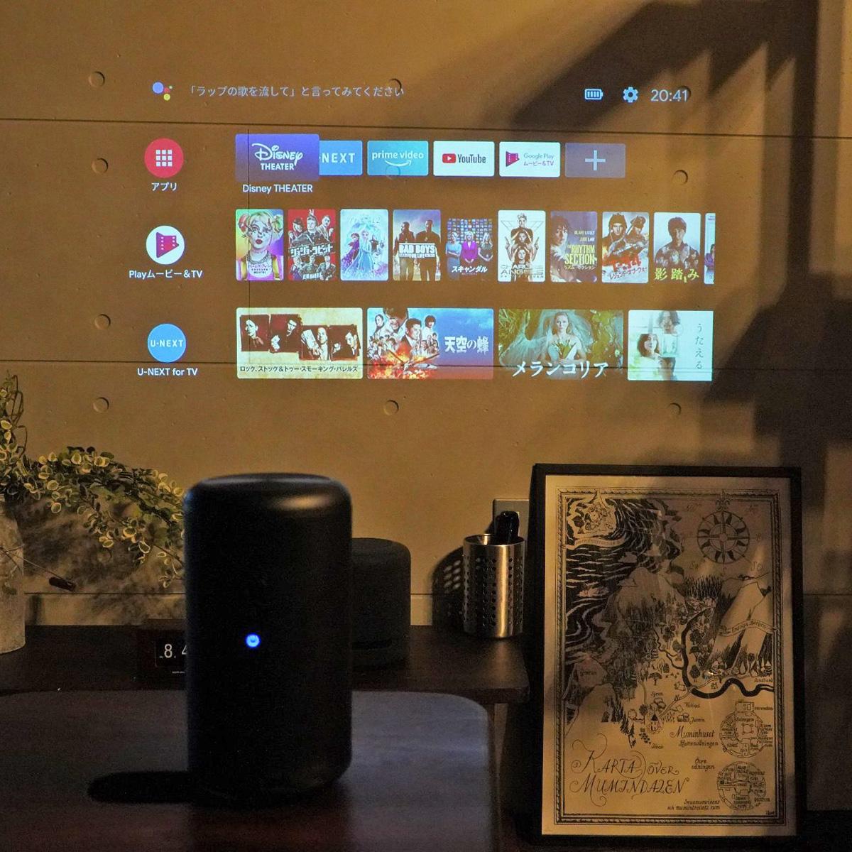 Amazonプライム・ビデオを大画面で手軽に視聴できるWi-Fi内蔵プロジェクターの選び方