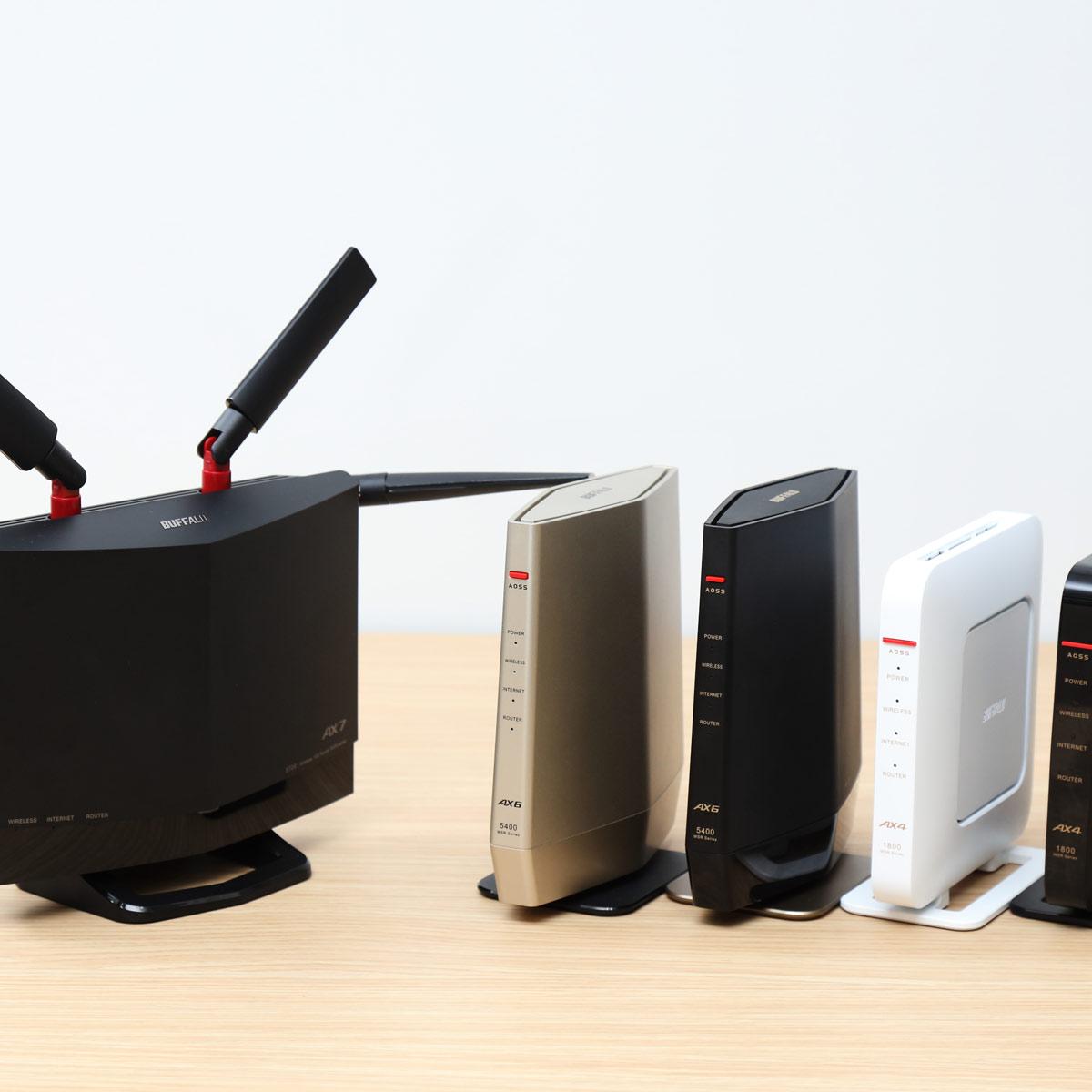 バッファロー、9,000円(税別)の入門機などWi-Fi 6対応の無線LANルーター3モデル発表