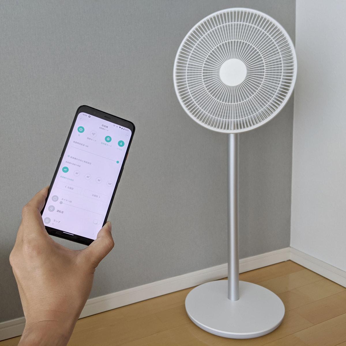 スマホで操作できるコードレスのDC扇風機「スマート扇風機2S」が使い勝手抜群