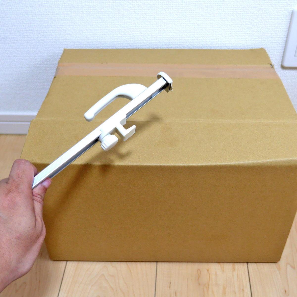 段ボール箱をピッタリサイズにできる「箱切り名人」で送料をお得に!