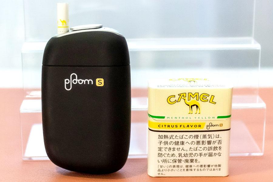 キャメル 電子 タバコ 【レビュー】キャメルの新銘柄「キャメル・スーパースリム」2種を試し...