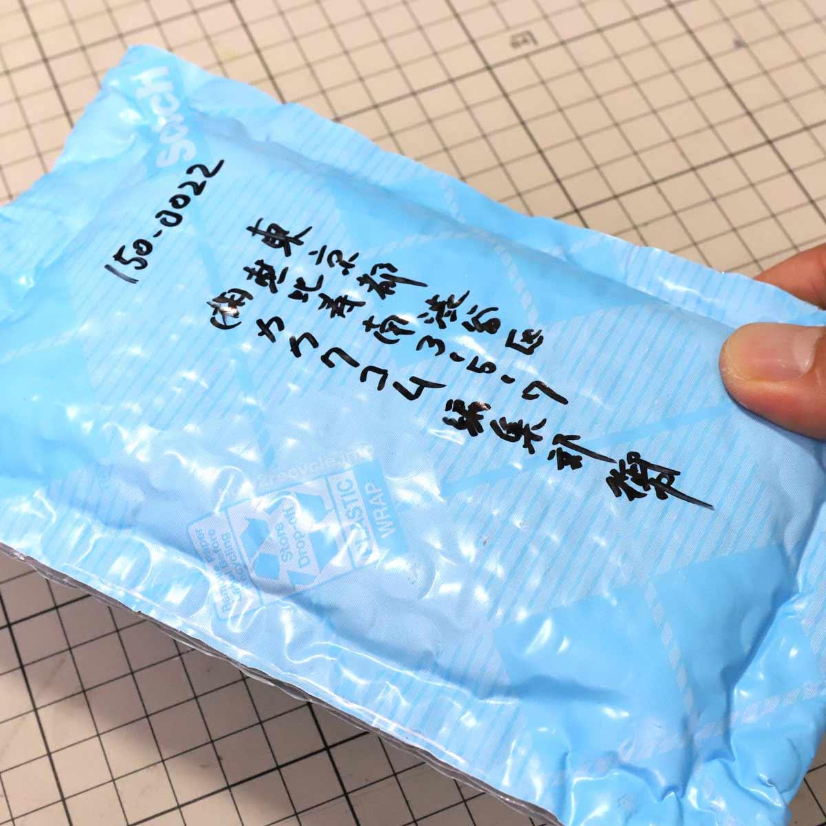 購入者からの評価もUP!? 「フリマ発送」がはかどりまくる梱包・発送グッズ3傑