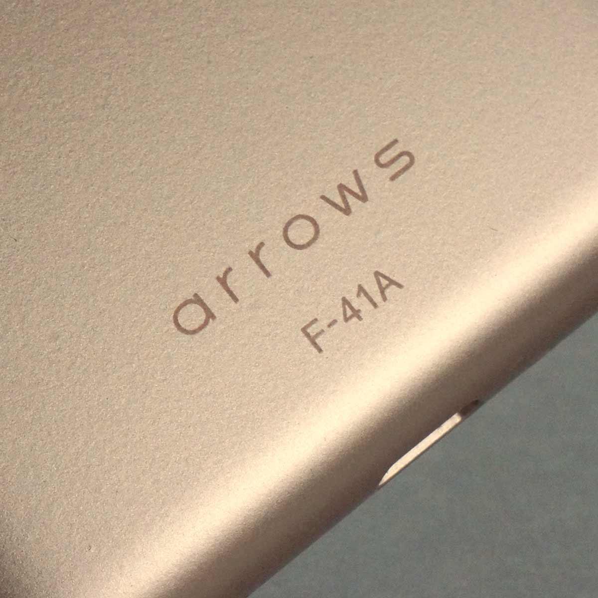 ケータイからの移行ならこれで十分! ドコモ最安のスマホ「arrows Be4 F-41A」レビュー