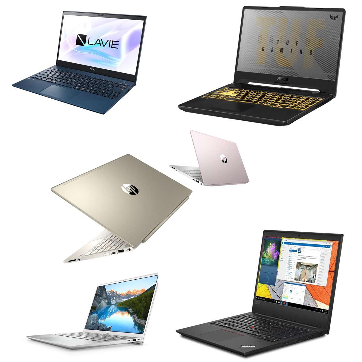 2020年夏パソコンのポイントは「Ryzen」「ゲーミングPC」「テレワーク向け」。注目モデルも紹介
