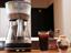 世界的にもめずらしい、こだわり満載のデロンギのドリップコーヒーメーカー