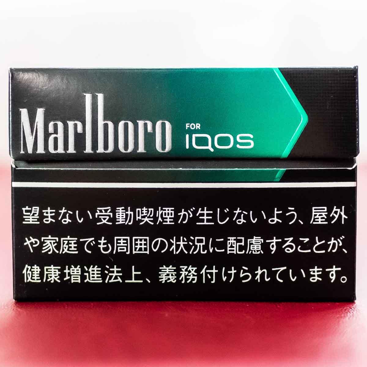 マールボロ「ブラック・メンソール」がアイコスでも吸えるようになった!