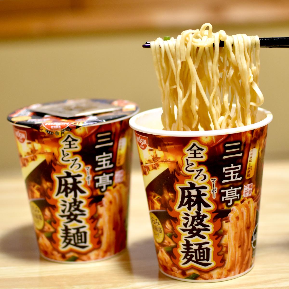 筆者の行きつけグルメ「三宝亭 全とろ麻婆麺」、4年通ったこの舌でカップ麺と食べ比べ