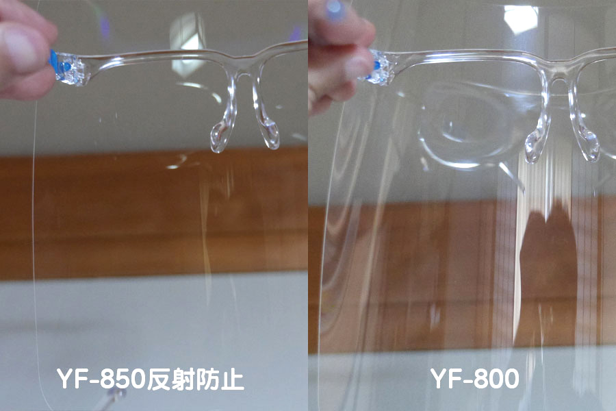 シールド フェイス 山本 光学 【楽天市場】☆山本光学 YF