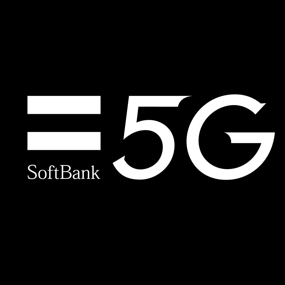 ソフトバンクが5G向け料金プランとキャンペーンを一部見直し