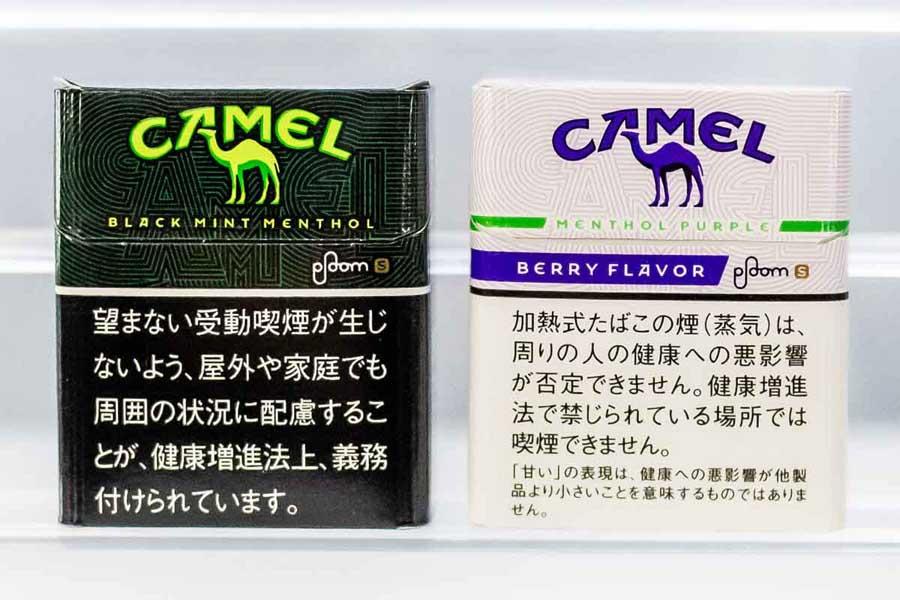キャメル 電子 タバコ プルーム・エス用「キャメル」にブラックとベリーの爽快メンソール!