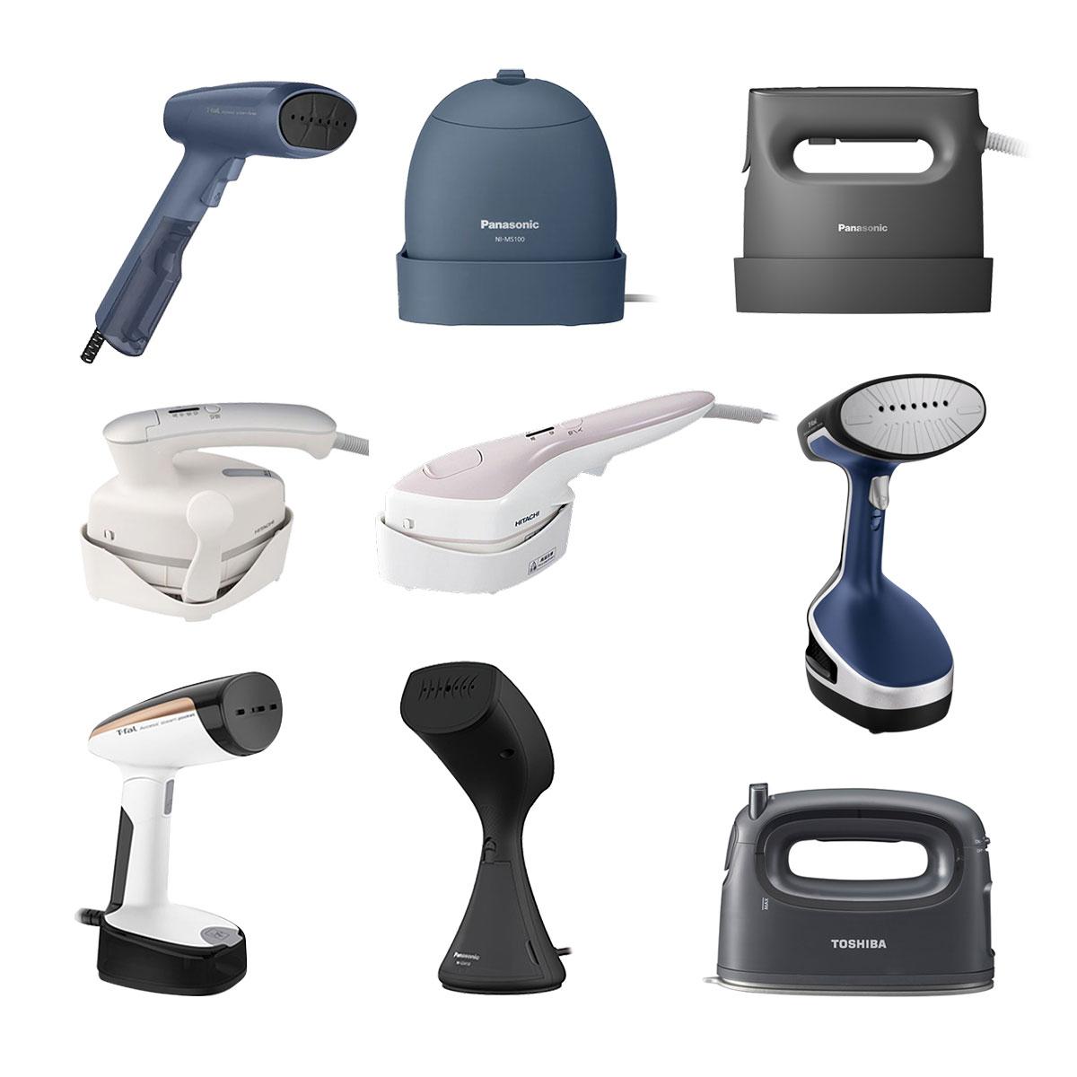 《2020年》おすすめ衣類スチーマー10選。性能にすぐれた人気モデルを厳選!