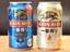 日本初の糖質ゼロの缶ビール! 「キリン一番搾り 糖質ゼロ」を定番と飲み比べ