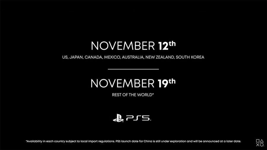 PS5は39,980円(税別)~で11月12日発売決定。FF16もやってくる - 価格.comマガジン