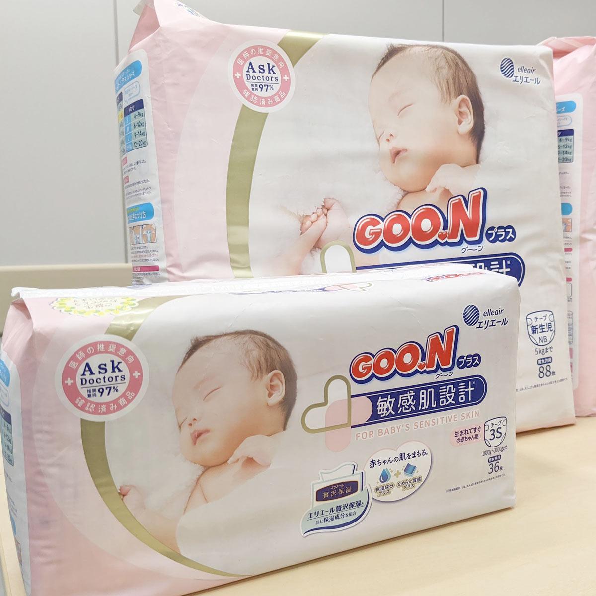 「赤ちゃんの肌は水分を多く含む」は誤解。保湿&低刺激重視のおむつ「グ〜ンプラス」