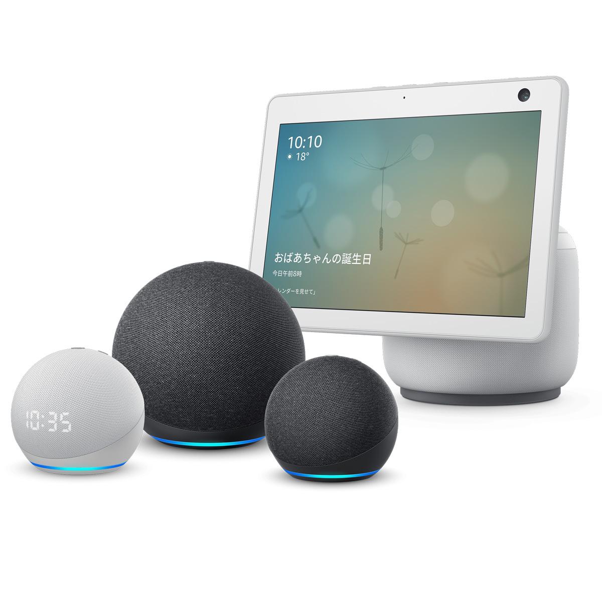 Amazonから球体デザインになった第4世代「Echo」シリーズとHDR&Atmos対応になった「Fire TV Stick」