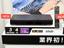 4K放送3番組同時録画モデルも! パナソニックが4Kディーガ新モデル発表