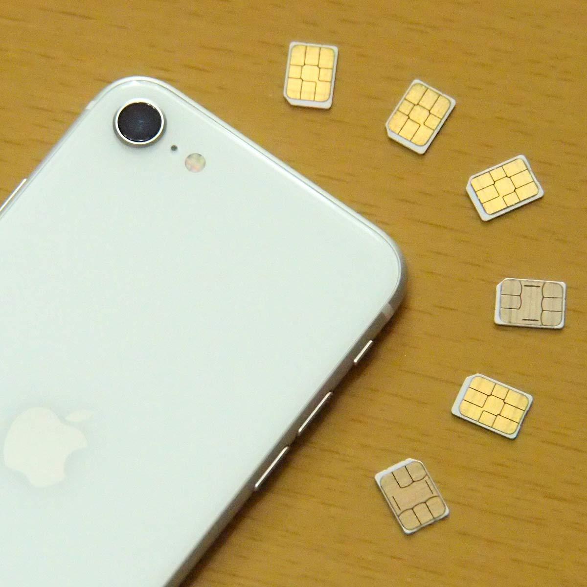 大手キャリアで購入したiPhoneを格安SIMで使いたい! SIMロック解除は必要? 不要?