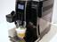 多様な本格コーヒーやミルクメニューが手軽に楽しめるデロンギの全自動コーヒーマシン