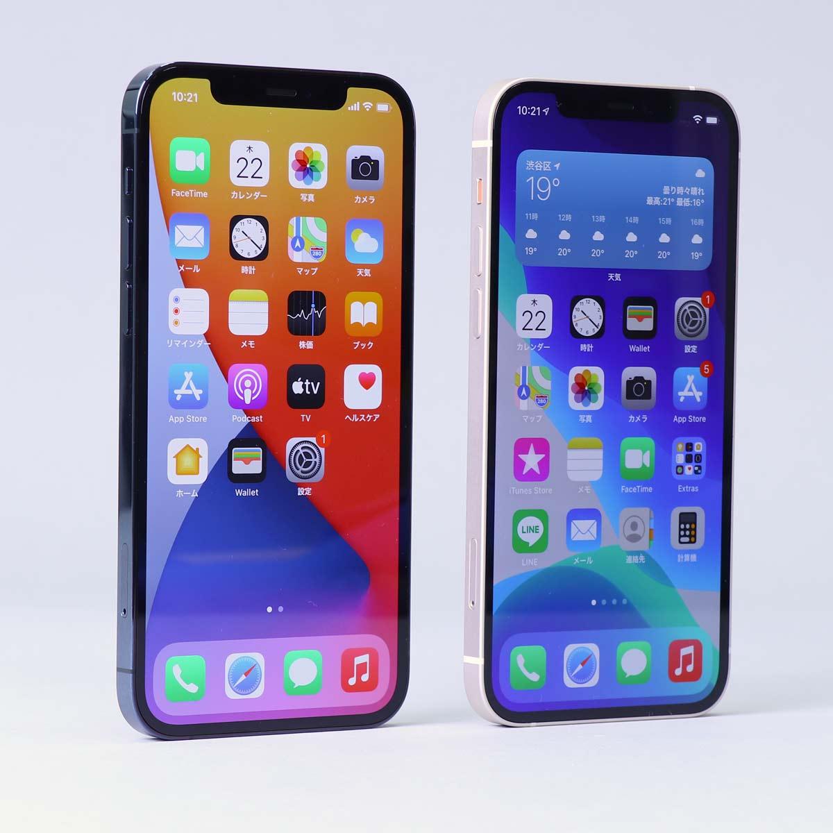 「iPhone 12」と「iPhone 12 Pro」を徹底レビュー! 5G、カメラ、MagSafeなど気になるポイント満載