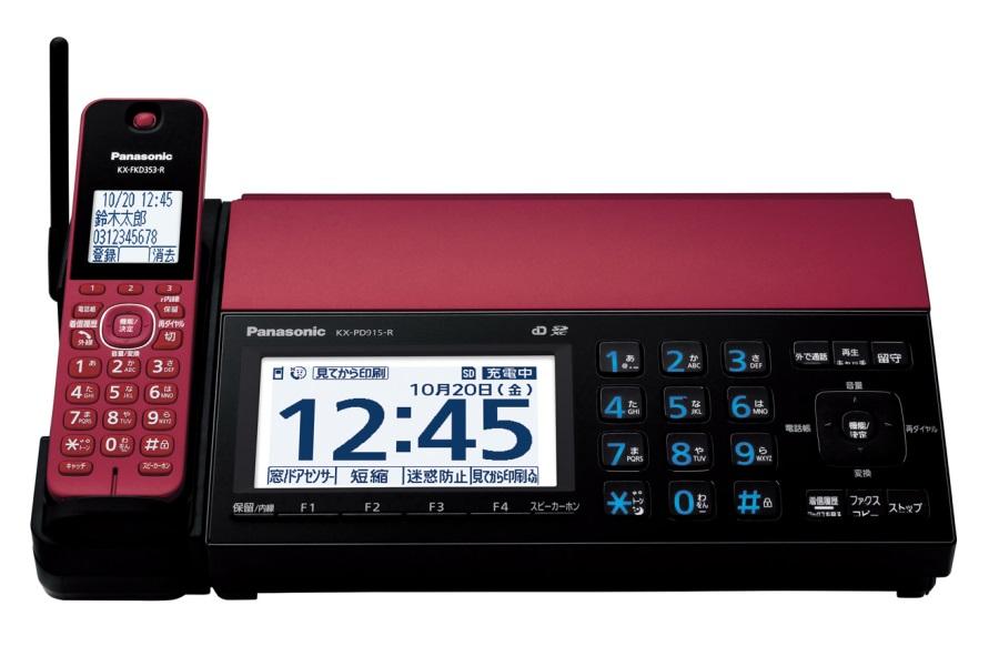 固定 電話 パナソニック 【2020年版】電話機のおすすめ20選。防犯にも優れた人気機種を比較