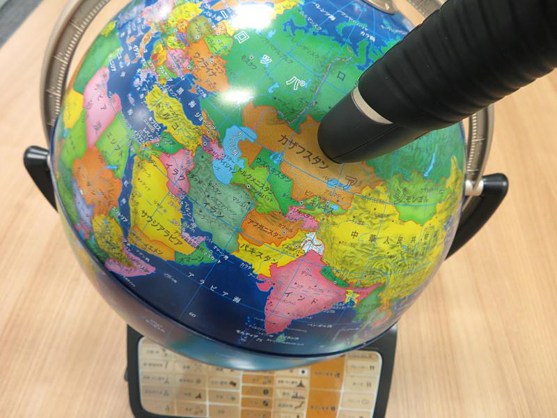 しゃべる 地球儀 価格