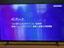 メインは画質&音質調整!アイリスオーヤマ「AIオート」対応4K液晶テレビ