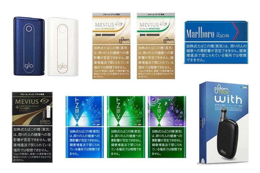 銘柄 偏見 タバコ