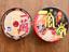 【食品】「一蘭」と「一風堂」のカップ麺はどちらがウマい!? 博多カップ麺の頂上決戦