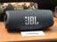 JBLが2021年春新製品発表!完全ワイヤレスイヤホンやスピーカー参考出品も