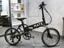 「MATE.BIKE」のミニベロe-Bikeに街乗り向け「MATE CITY」が登場