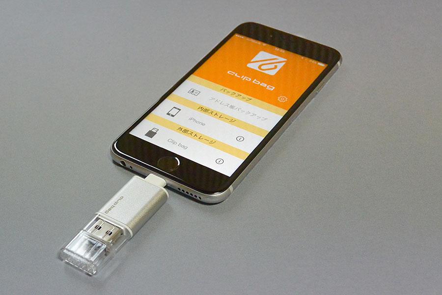容量不足でアプリのダウンロードやデータの保存ができない どうすれば