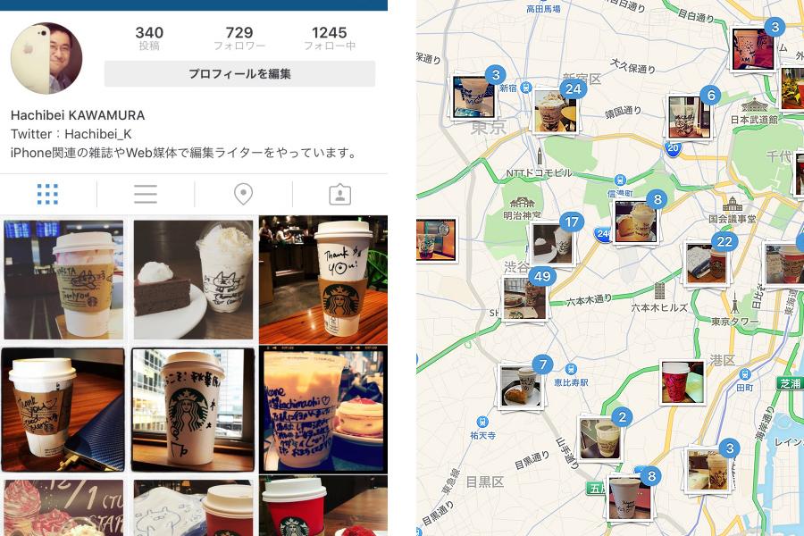 世界中のみんなと写真を見せ合って楽しむ「写真共有アプリ」と小ワザ